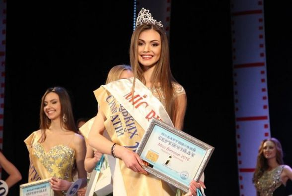 «Міс Вінниця-2017»: на кону краса, корона та 20 тисяч гривень