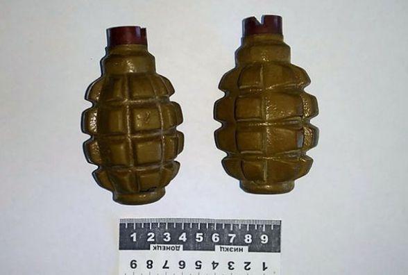 Мешканець Вінниччини намагався вивезти з АТО дві гранати та патрони (ФОТО)