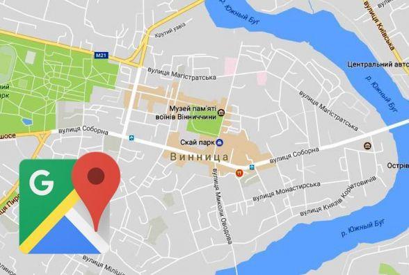 Як Google бачить Вінницю: Найбільші «тусовки» міста нанесли на карту