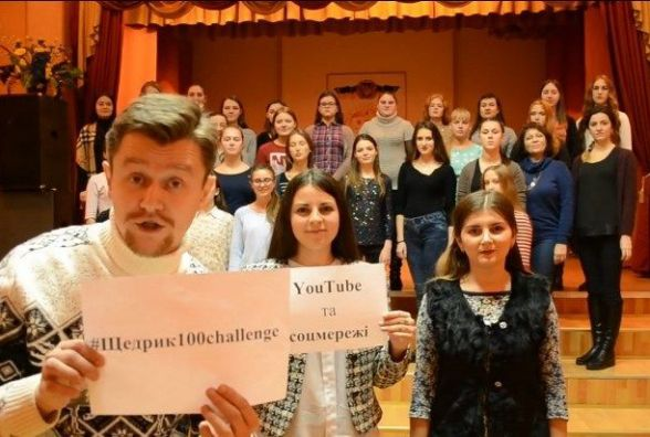 Світ співає українське: ТОП-5 виконань народної пісні на думку засновника флешмобу #Щедрик100challenge