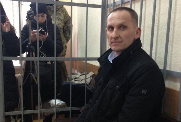 Кого у Вінниці  судили за #зраду?