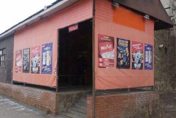 Викрили ще чотири гральні заклади, які прикривалися вивісками державних лотерей