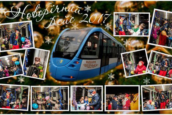 Поспішай на фінальні святкові рейси новорічного трамваю «VinWay»