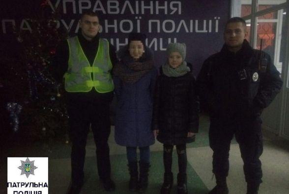 Зниклих у Києві дівчаток знайшли у Вінниці біля місцевого кафе