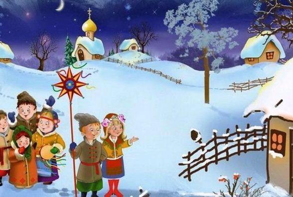 На старий Новий Рік щедруйте, умивайтеся грошима і впускайте чоловіка в дім