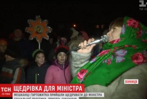 Мешканці вінницького гуртожитку мерзнуть та просять допомоги