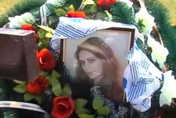 Екс-чиновника Григорчука за вбивство молодої вчительки посадили на 13 років