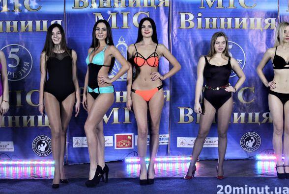 Красуні обрані: 16 дівчат, які будуть боротися за корону «Міс Вінниця-2017» (ФОТО та ВІДЕО)