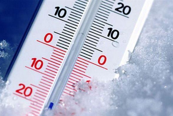 В Україну вторгнеться холодний фронт — попереджають про 20 градусів морозу.