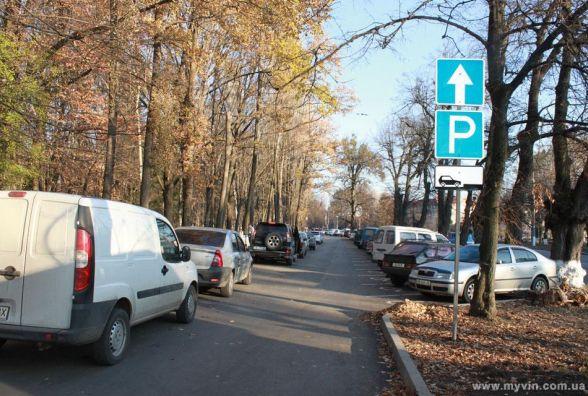 Десять нових парковок: в 2016 році у Вінниці з'явилось понад 270 паркомісць