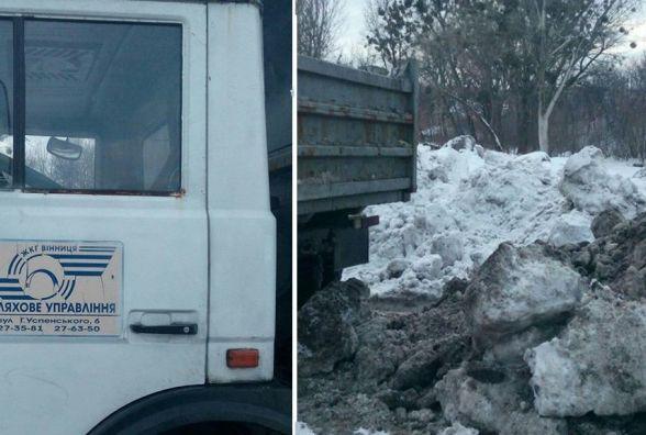 Скидають, де хочуть: Бригантину перетворили на звалище брудного снігу