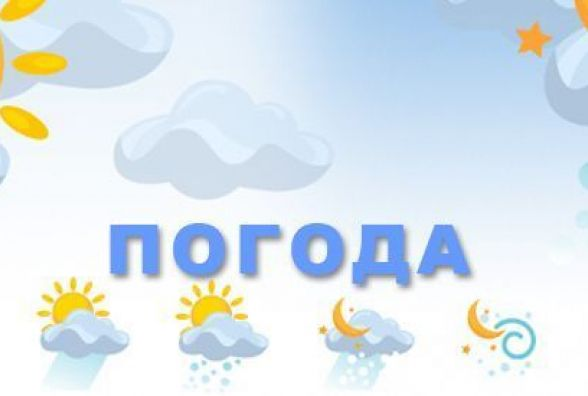 Погода у Вінниці 27 січня: сьогодні мороз трохи відпустить