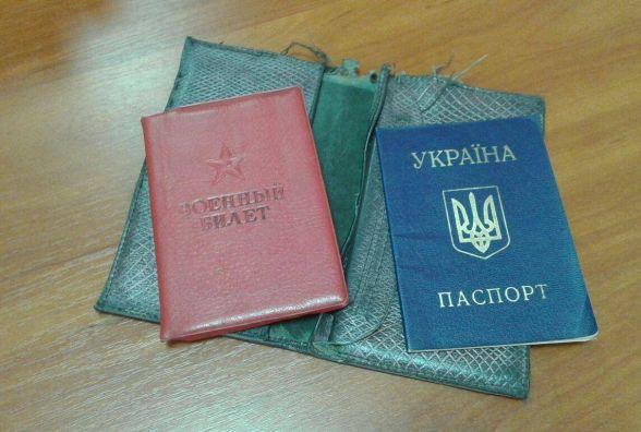 Бюро знахідок: ключі, паспорт та номерний знак шукають свого власника