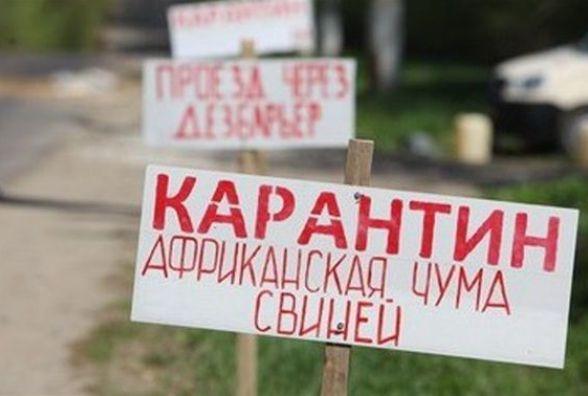 Більше 200 тисяч гривень виділили на локалізацію спалаху АЧС на Вінниччині