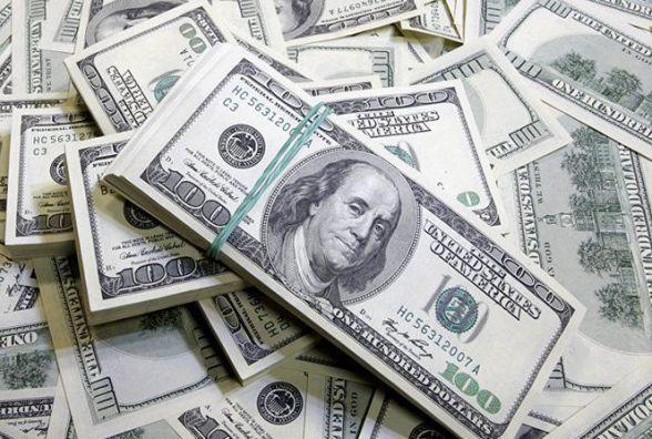 Курс валют від НБУ на 14 лютого. Долар і євро дешевшають