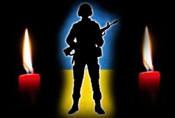 В зоні АТО загинув ще один військовий з Вінниччини