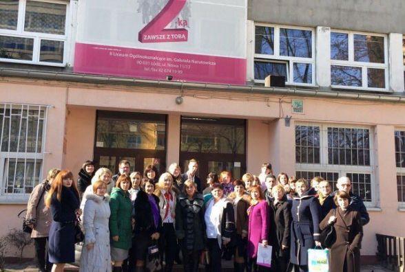 З Вінниччини до Польщі на навчання поїхали 27 вчителів
