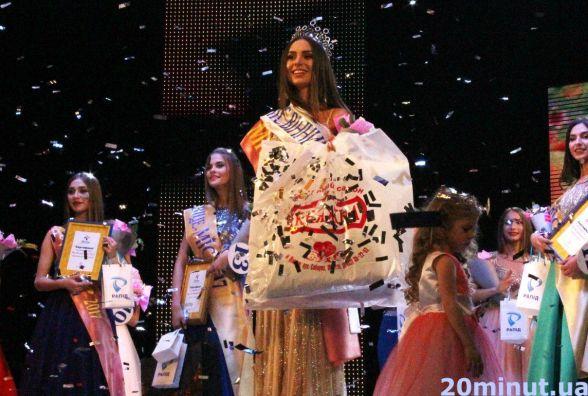 Фінал Міс Вінниця-2017: хто став володаркою титулу найкрасивішої дівчини?