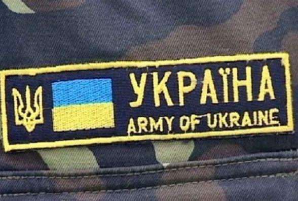 До вінницького шпиталю із Дніпра доставили 25 бійців АТО