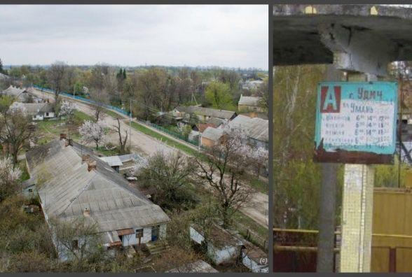 У село, де ніколи не було кладовища, а померлих ховають у сусідів, приїжджав Саакашвілі