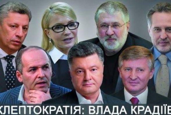 У Вінниці ледь не зірвали показ забороненого фільму «Клептократия: влада крадііїв» (ВІДЕО)
