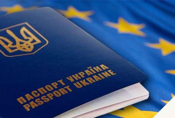 Вінничани зможуть подорожувати без віз уже літом, але для цього необхідний ID-паспорт