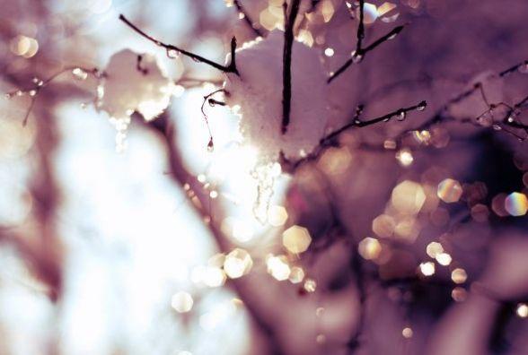 Погода у Вінниці на сьогодні, 12 березня