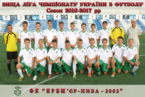 Юні нивівці поміряються силами з «Динамо», «Карпатами» «Металістом» і «Волинню»