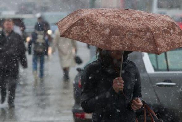 Холодна ніч, дощі та мокрий сніг – про погоду на завтра, 15 березня