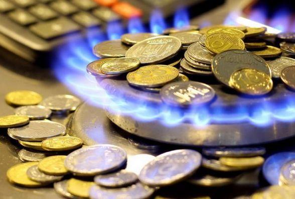Блакитне золото. Тариф на газ може зрости вже з 1 квітня (ІНФОГРАФІКА)