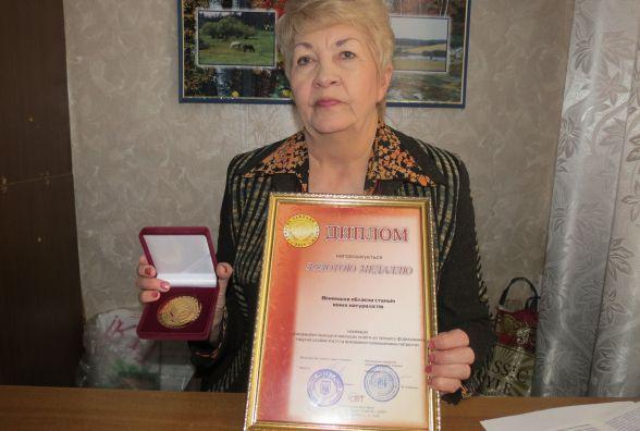 Вінницька станція юннатів здобула «золото» на міжнародній виставці «Сучасні заклади освіти»