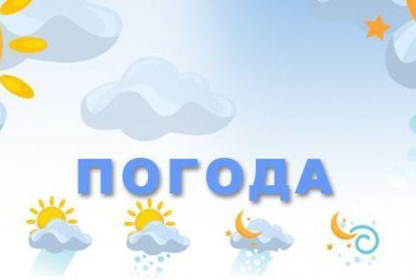 Погода у Вінниці 24 березня:  сьогодні прогнозують дощі