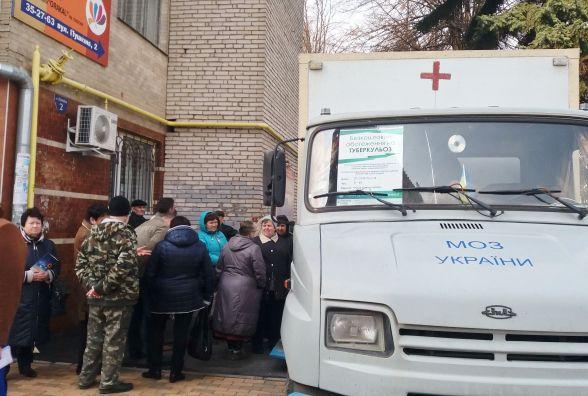 Вінничан безкоштовно обстежують на туберкульоз