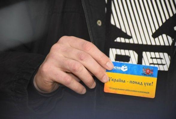 Вінничан, що йдуть у АТО, страхуватимуть на 100 тисяч