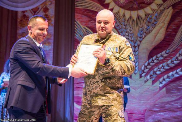 «Благодійна Вінниччина-2016» назвала імена доброчинців. Список переможців