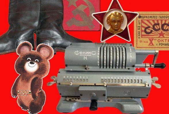 Гроші з мотлоху: Скільки у Вінниці можна заробити та речах з СРСР