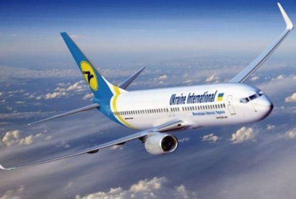 Без паспорту – зась. В Україні змінили правила покупки авіаквитків