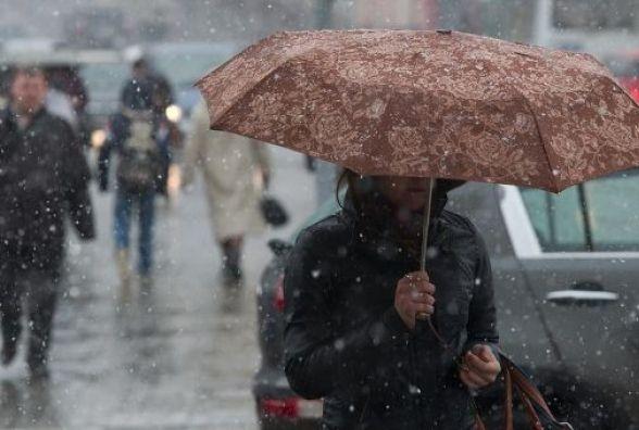 Вітер, холод  та дощ. Синоптик розказала про погоду на вихідних (КАРТА)