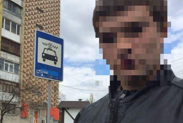 Молодик їхав до Вінниці та по дорозі згубив мобілку. Її знайшла поліція