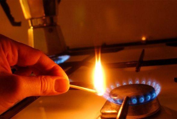 Сьогодні в шести вінницьких будинках на цілий день відключать газ