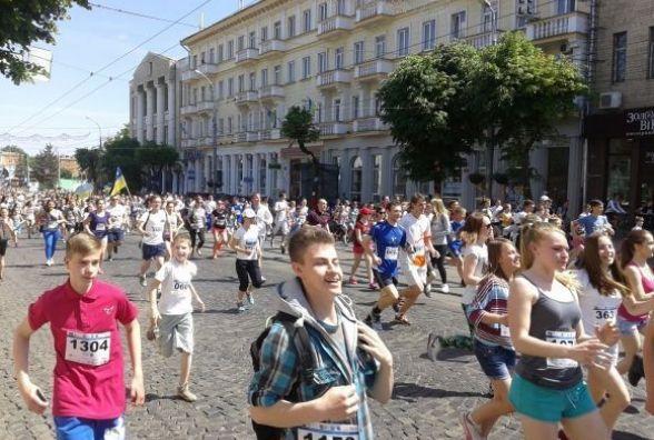 Біг - нова міська культура