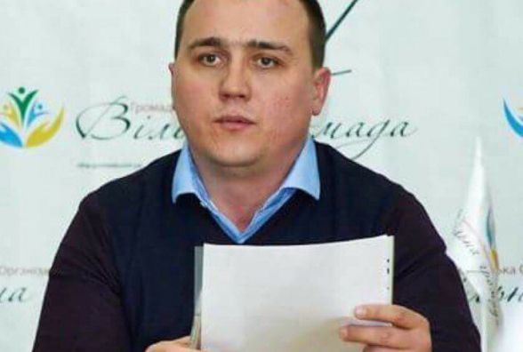 Публічне звернення Валерія Боднарчука до Прем'єр-міністра (ГО «Вільна громада»)