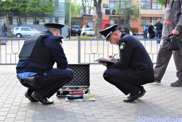 Залишену без нагляду валізу прийняли за бомбу (ФОТОРЕПОРТАЖ)