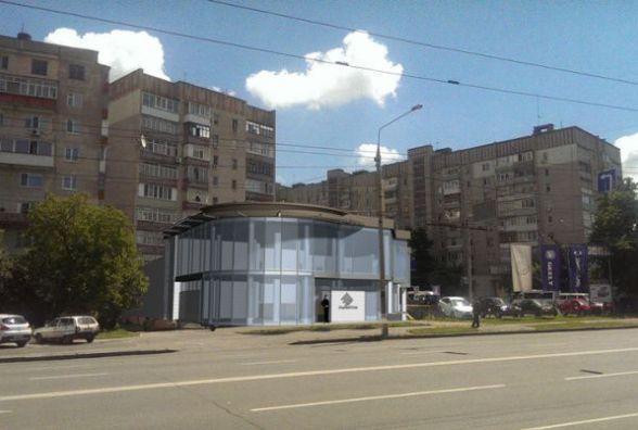 У Вінниці на Київській хочуть збудувати скляний виставковий центр (ФОТО)
