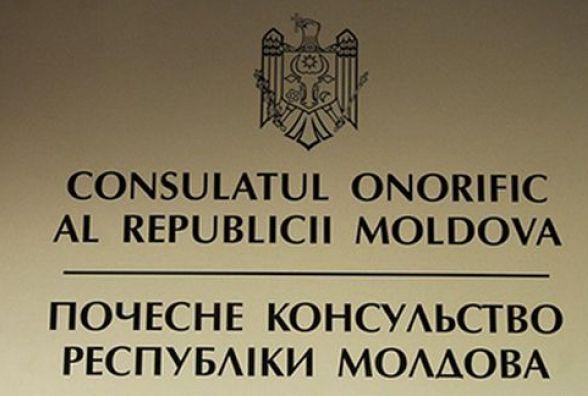 В Вінниці відкрили Почесне консульство Молдови. Це друге дипломатичне представництво