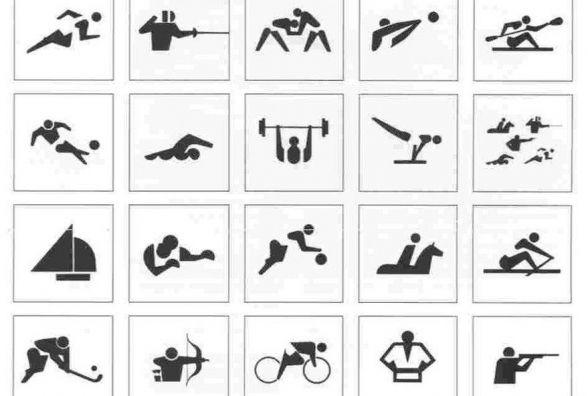Анонси вінницького спортивного тижня: естафета, регбі, веслування, шахи