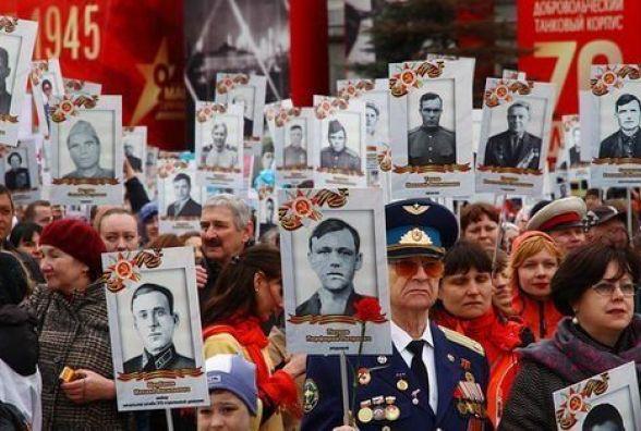 Вінницька мерія звернулась до суду з позовом заборонити марш «Безсмертного полку»
