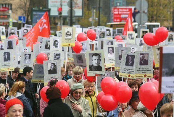 """Путінський марш """"Безсмертного полка"""": Міськрада подала апеляцію на рішення суду"""