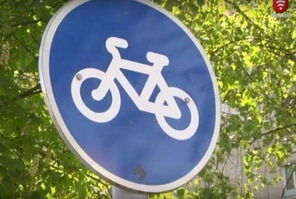 На Келецькій з'явиться кілометрова велодоріжка. Де саме?
