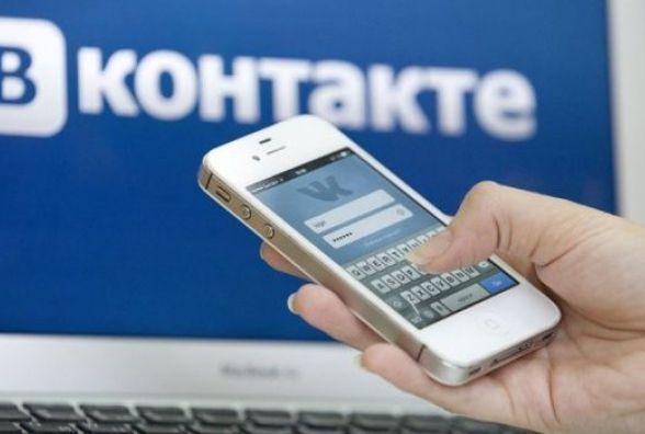 Українські провайдери почали блокувати російські веб-ресурси